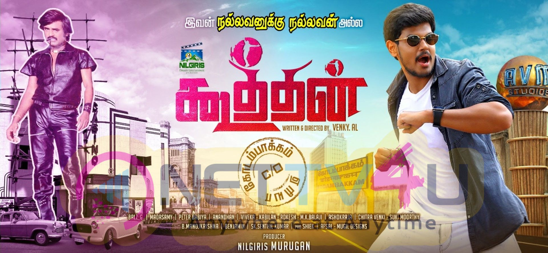 Koothan First Look Posters