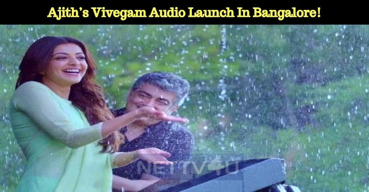 Ajith's Vivegam Audio Launch In Bangalore!