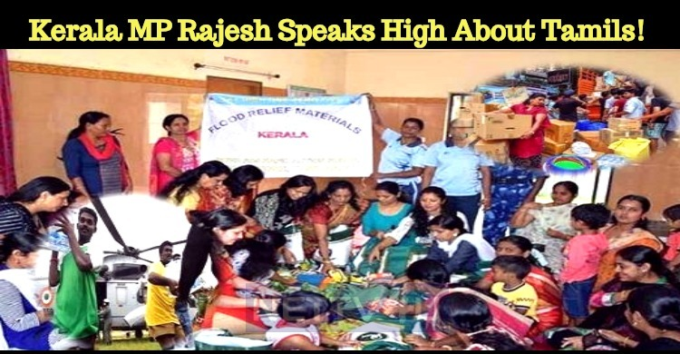 Kerala MP Rajesh Goes Emotional! Speaks High About Tamils!