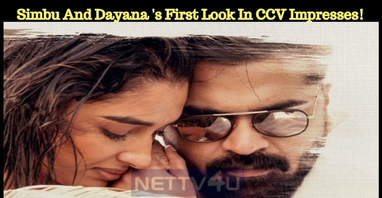 Simbu And Dayana's First Look In CCV Impresses!