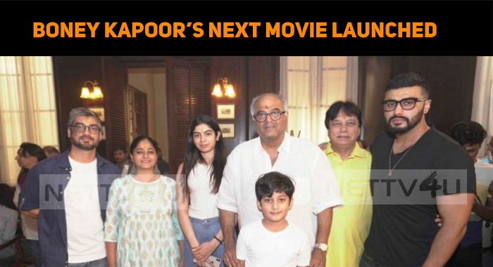 Boney Kapoor's Next Movie Launched With A Small..