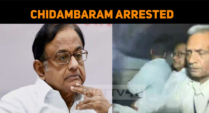 Former Finance Minister P Chidambaram Arrested!..