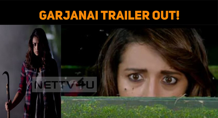 Garjanai Trailer Out!