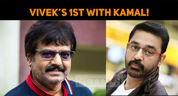 In His 3 Decades Career, This Is Vivek's 1st With Kamal!