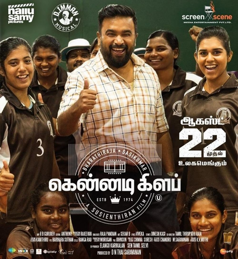 Kennedy Club Movie Review Tamil Movie Review