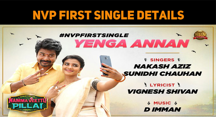 NVP First Single Release Details Out!