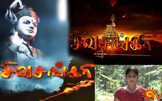 sivasankari title song