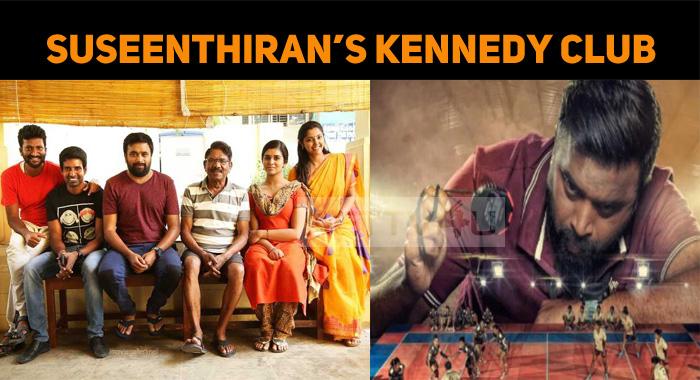 Suseenthiran's Kennedy Club Sneak Peeks Screw U..