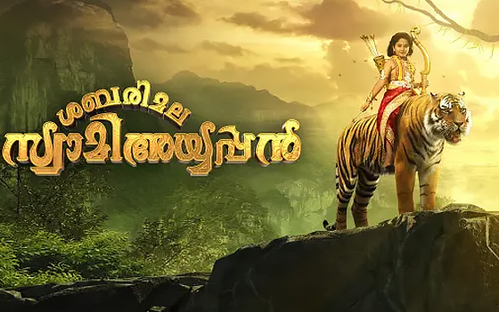 Malayalam Tv Serial Swami Ayyappan Synopsis Aired On YouTube