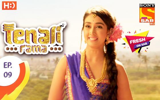 Hindi Tv Serial Tenali Raman Synopsis Aired On SAB TV Channel