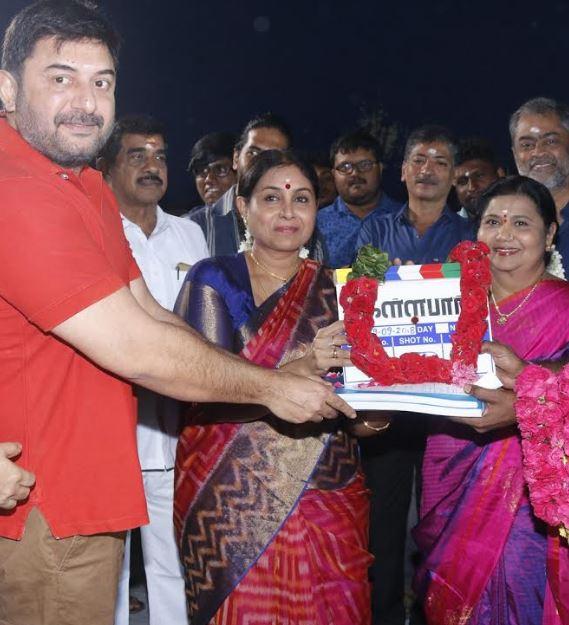Kallapart Movie Review Tamil Movie Review