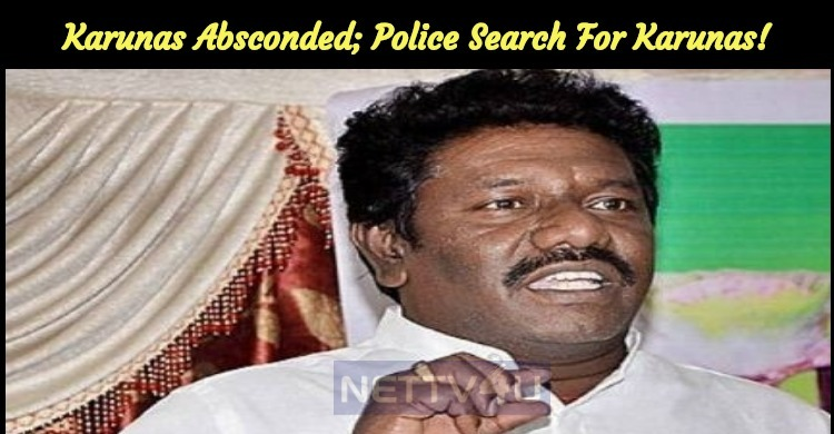 Karunas Absconded Police Search For Karunas!