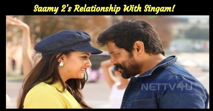 Saamy 2's Relationship With Singam!