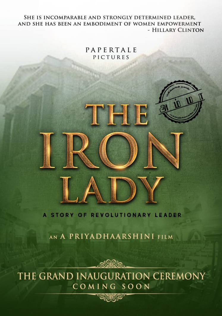 The Iron Lady Tamil Movie Review