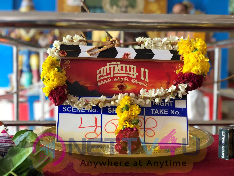 Uriyadi 2 Movie Pooja Images