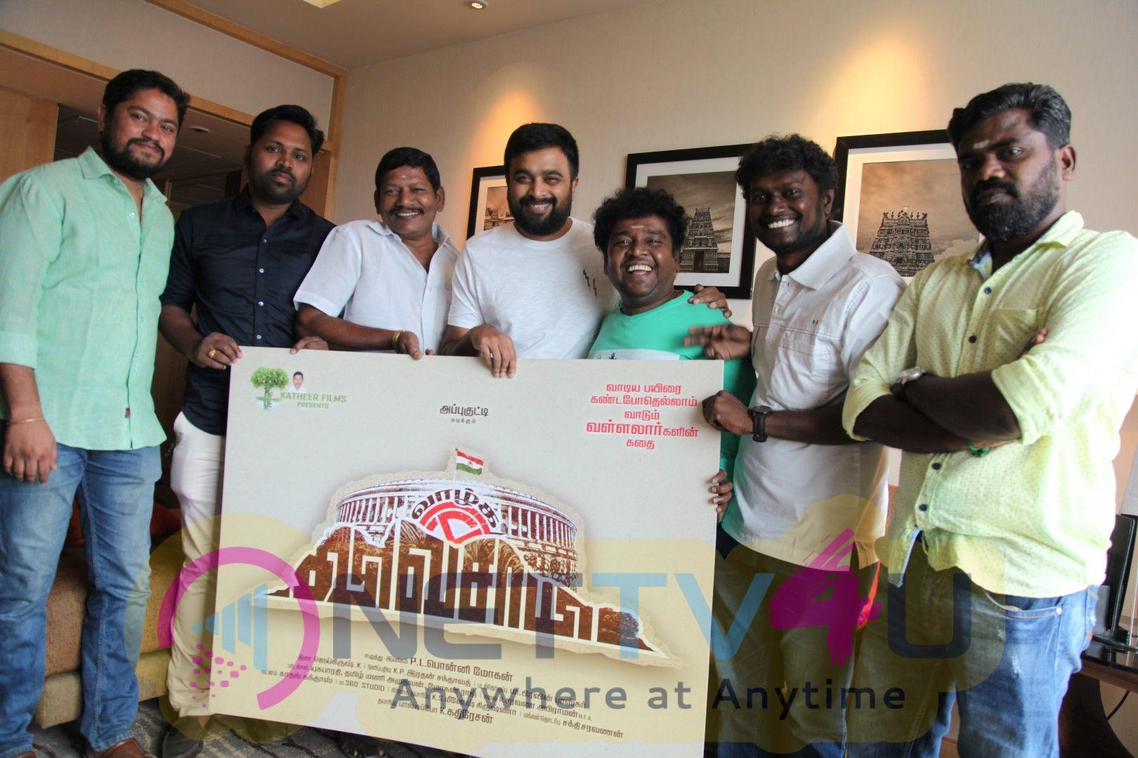 Vazhga Vivasayi Movie First Look Launch Stills
