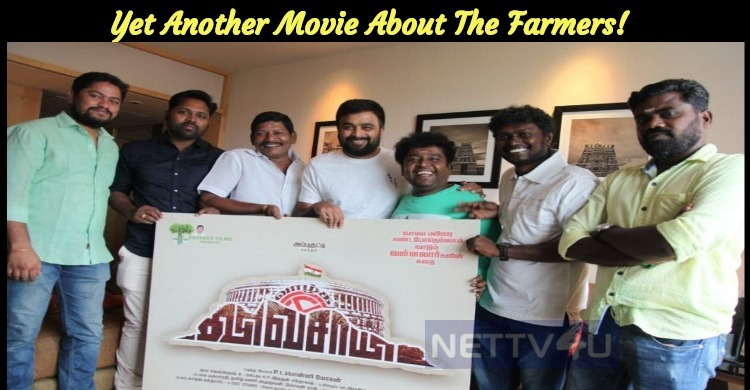 Yet Another Movie About The Farmers!