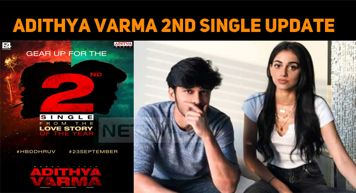 Adithya Varma Second Single From 23rd September..