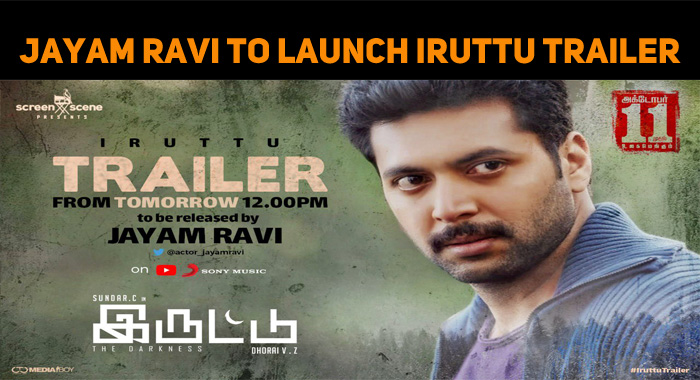 Jayam Ravi To Launch Iruttu Trailer!