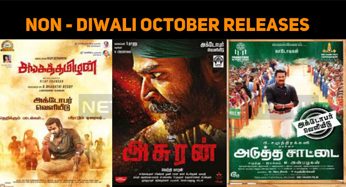 Movies Line Up For October Release!