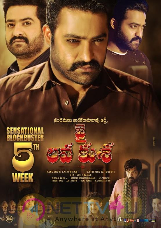 Jai Lava Kusa Movie 5th Week Posters