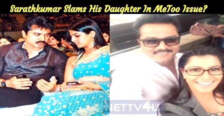 Sarathkumar Slams His Daughter In MeToo Issue?