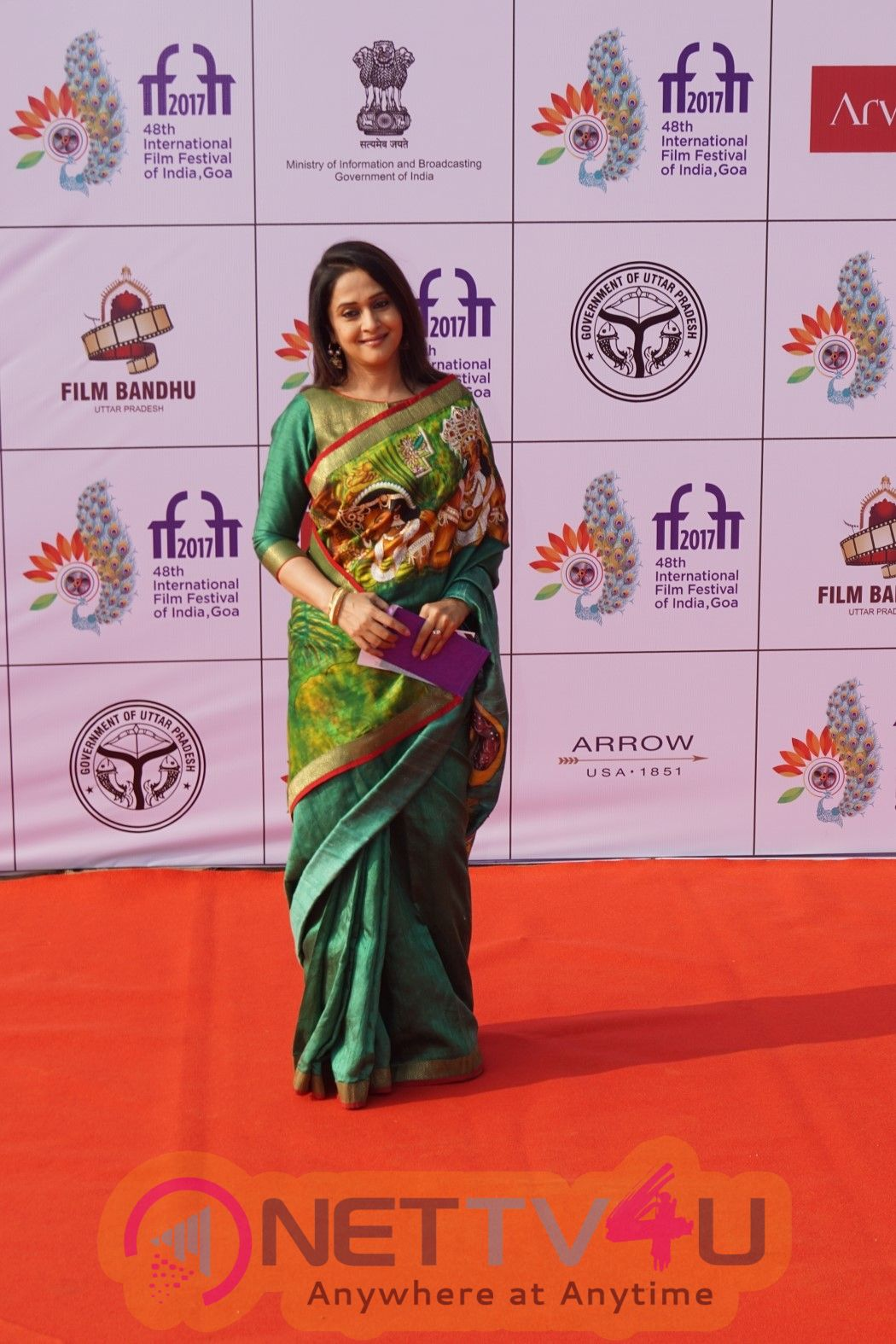 Iffi 2017 Opening Ceremony Images