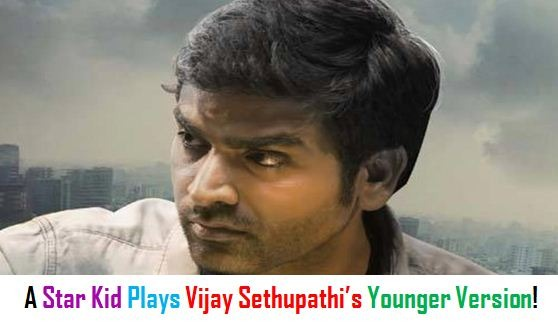 This Celebrity Kid Plays Vijay Sethupathi's Role In 96!