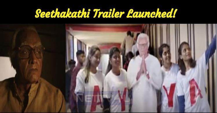 Seethakathi Trailer Launched! Vijay Sethupathi As Superstar! Packed With Suspense!