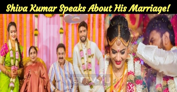 Shiva Kumar Speaks About His Marriage!