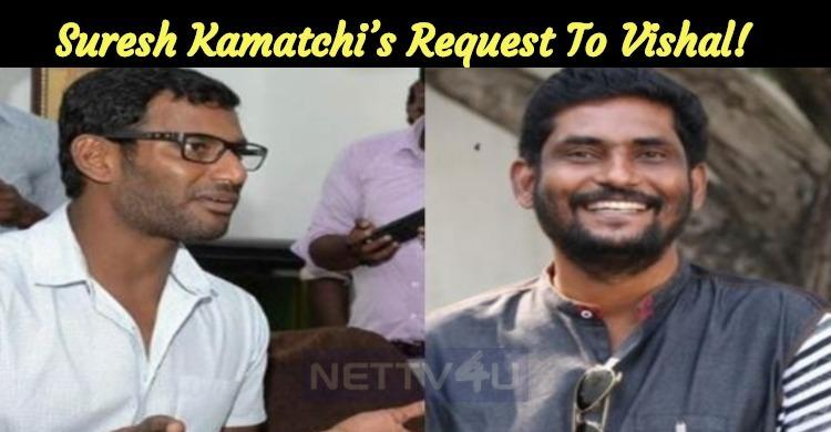 Suresh Kamatchi's Request To Vishal!