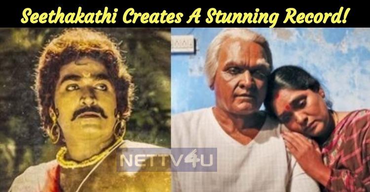 Wow! Vijay Sethupathi's Seethakathi Creates A Record!