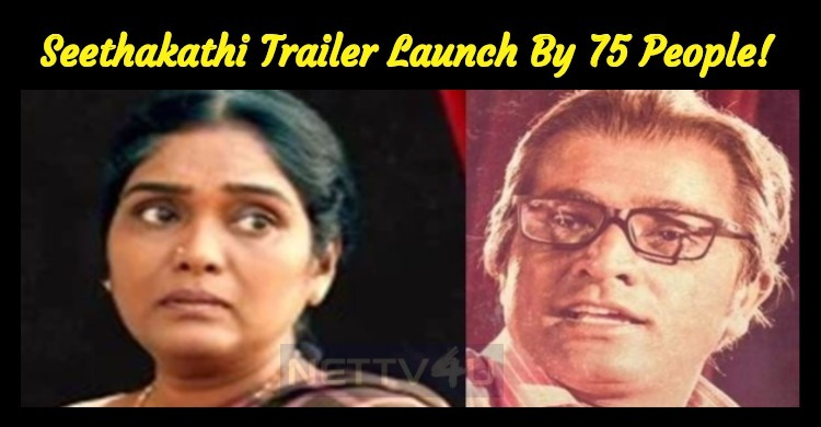 Wow! Seethakathi Trailer Launch By 75 People!