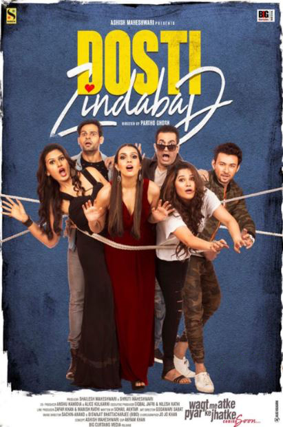Dosti Zindabad Movie Review