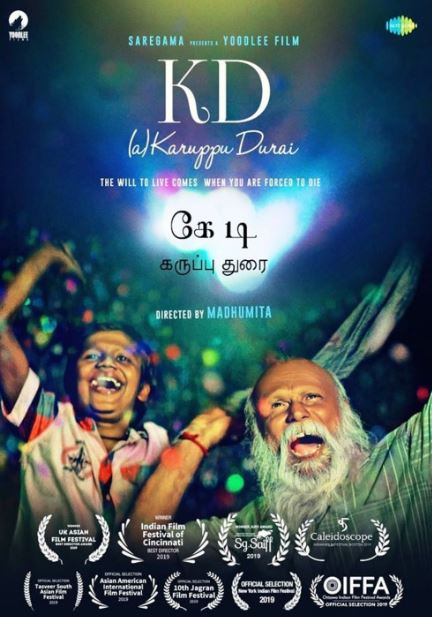 K.D. (a) Karuppu Durai Movie Review