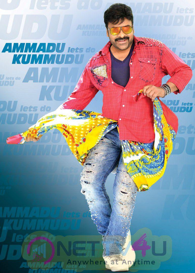 Khaidi No 150 Telugu Movie Still And Poster Telugu Gallery