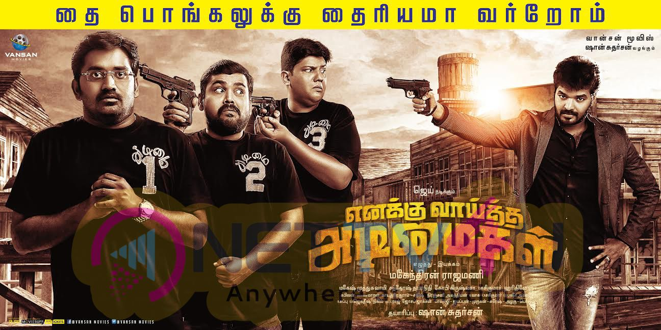 Enakku Vaaitha Adimaigal Movie Grand Poster