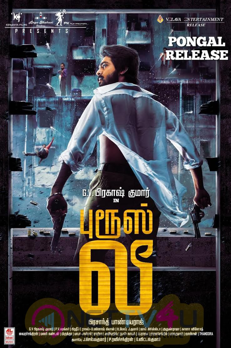 G V.Prakash In Bruce Lee Movie Pongal Release Poster