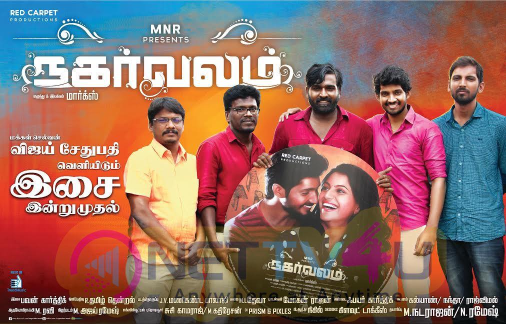 Nagarvalam Movie Audio Launch Posters