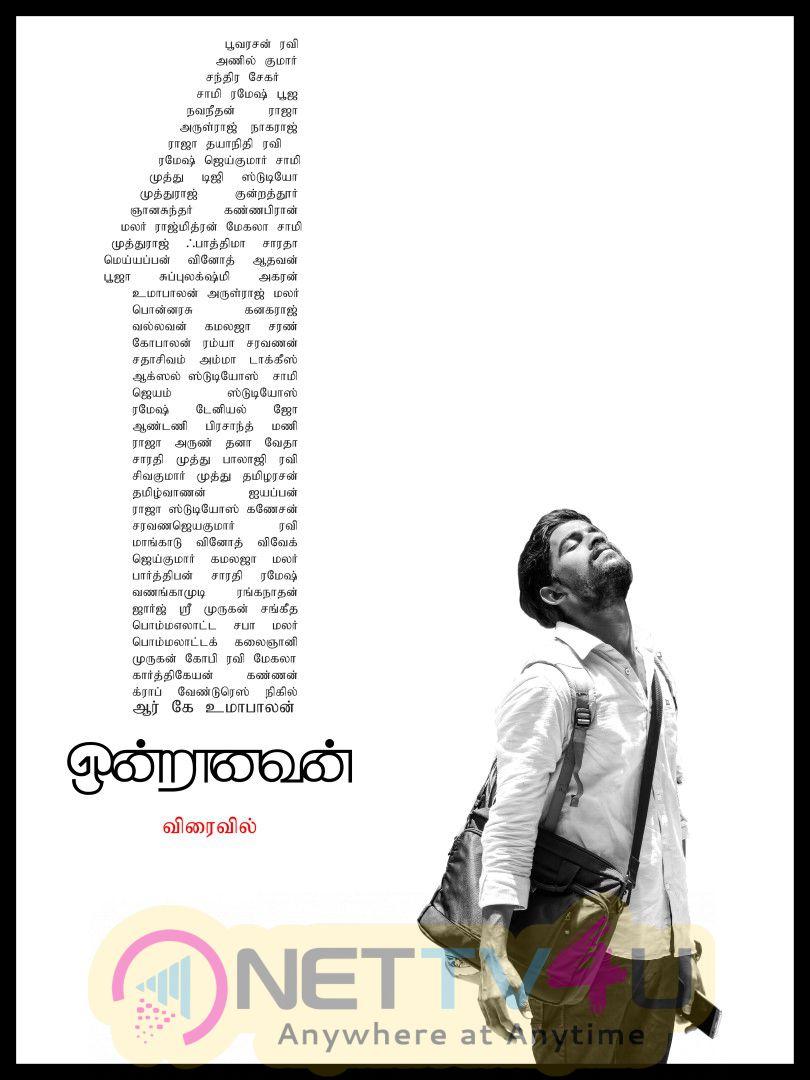 Ondranavan Tamil Movie gorgeous Posters