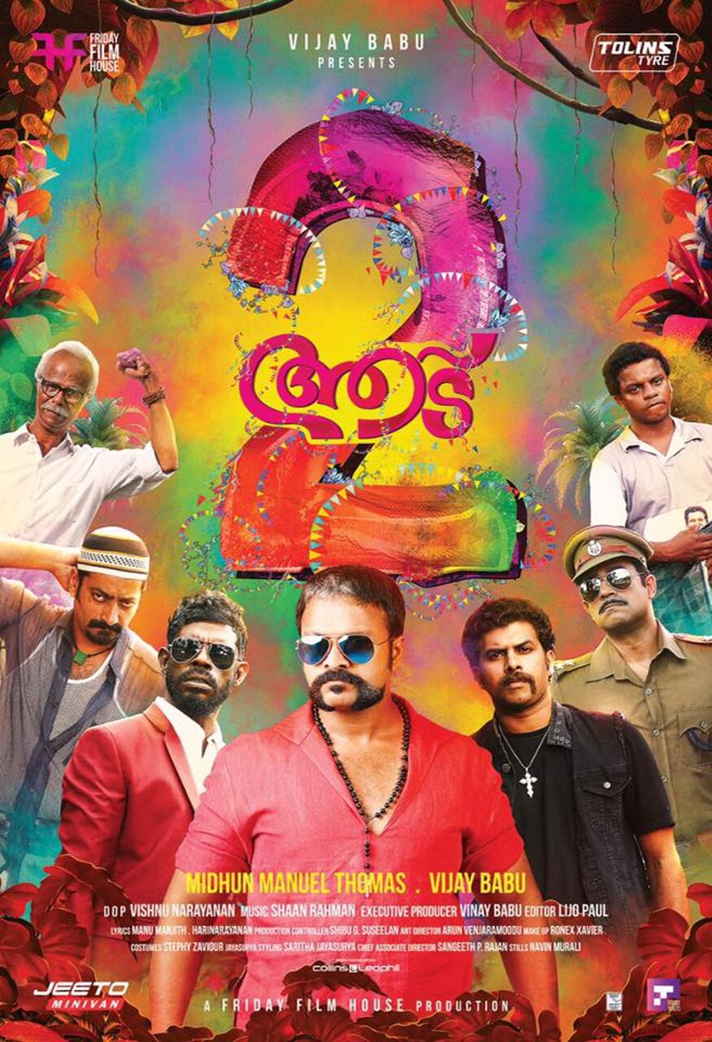 Aadu 2 Movie Review Malayalam Movie Review