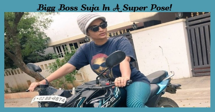 Bigg Boss Suja In A Super Pose!