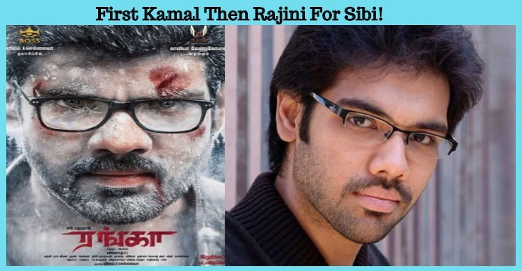 First Kamal Then Rajini For Sibi!