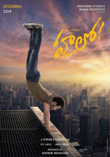 Hello Telugu Movie Review Telugu Movie Review