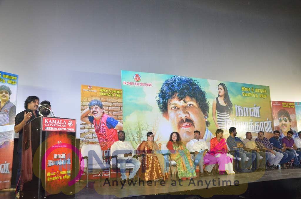 Naan Ippadithan Movie Audio Launch Pics