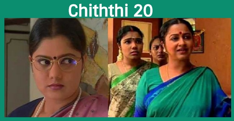Radhika's Chithi Celebrates 20 Years!