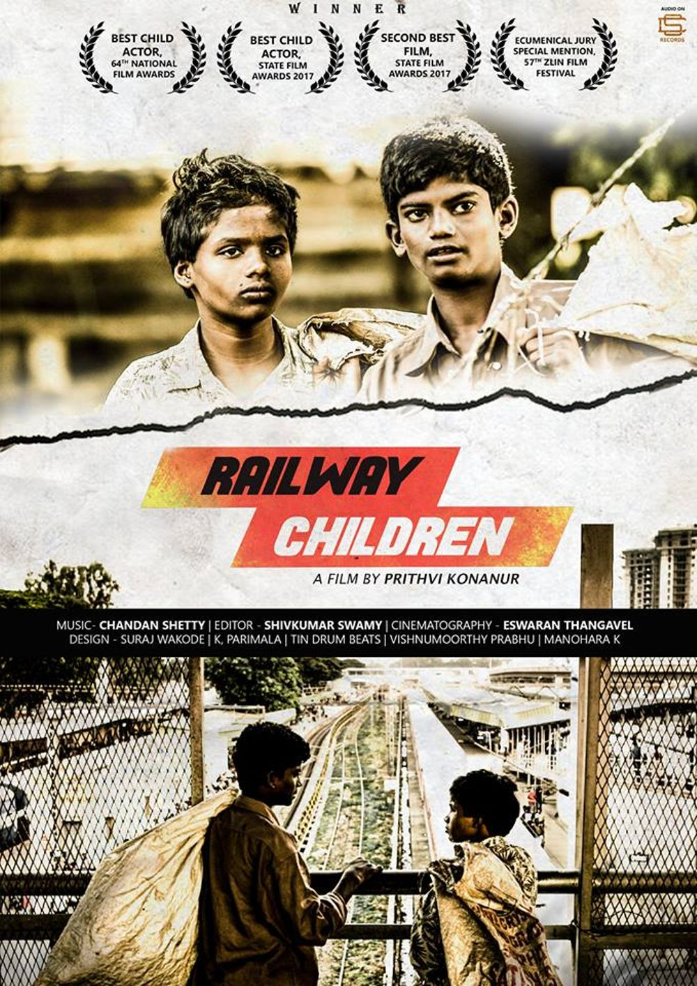 Railway Children Movie Review Kannada Movie Review