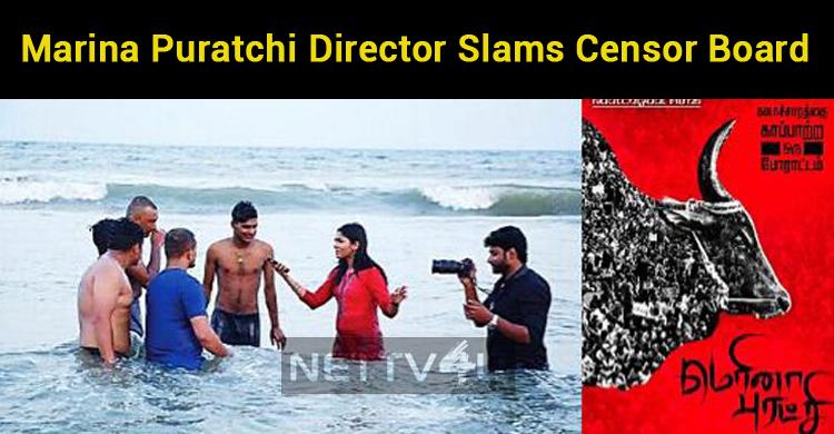 Marina Puratchi Director Slams The Censor Board..