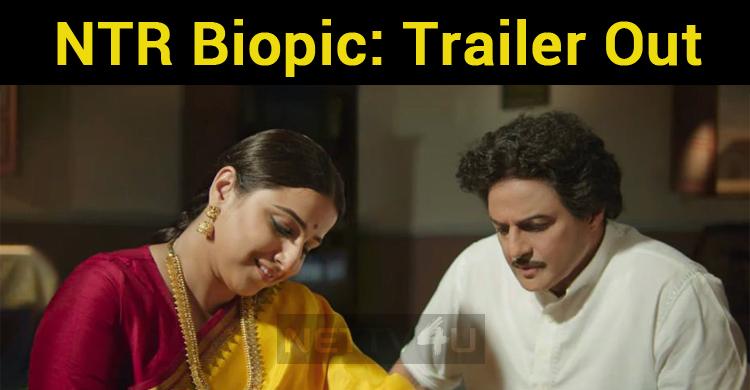 NTR Biopic: Impressive Trailer Creates Huge Expectation