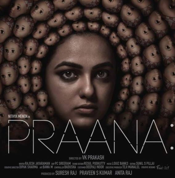 Praana Movie Review Malayalam Movie Review